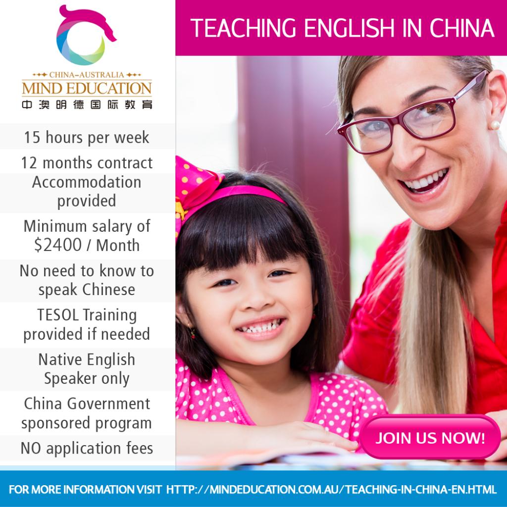 mindeducation-teachinginchina-ads-2