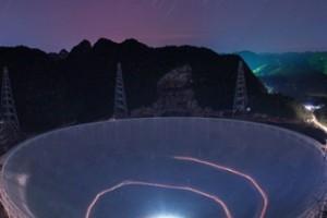China's Giant Alien-Hunting Telescope