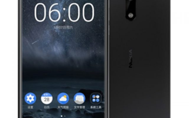 All We Need To Know About The New Nokia Android Smartphone